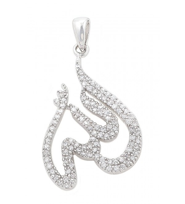 Stunning Sterling Silver and Cubic Zirconia Muslim Pendant: Allah in Arabic Calligraphy - CD117NMC75B
