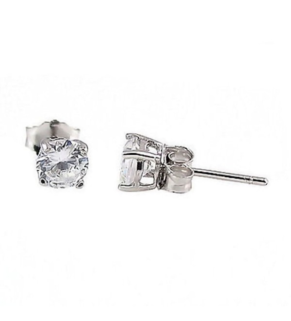 Trustmark 3mm- 0.10ctw Brilliant-cut Ice on Fire CZ Cast Basket Stud Earrings 925 Silver- Jayden 0573 - C5125MJK8VL