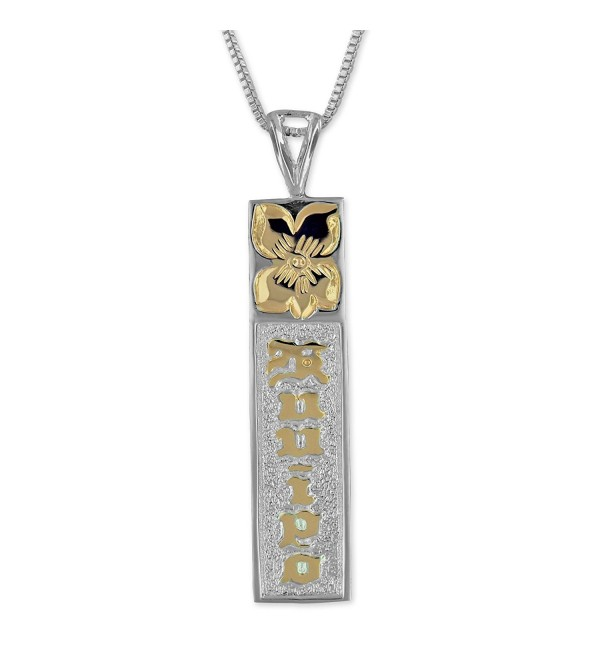 "Sterling Silver with 14kt Yellow Gold Plated Accents Kuuipo Bar Reversible Pendant Necklace- 18"" - CB113ZSN1VL"