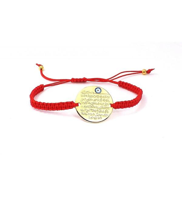 Bracelet Gold Colour red cord - Ayetel Kursi Engraving Evil Eye - Muslim Quran Koran Kuran Allah - CZ12GM1L0M9